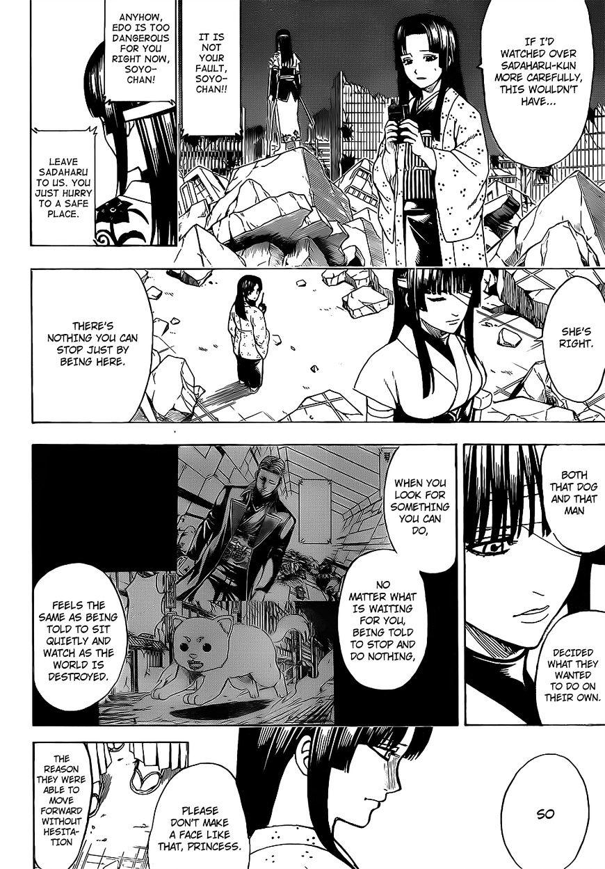 Gintama Chapter 651  Online Free Manga Read Image 8