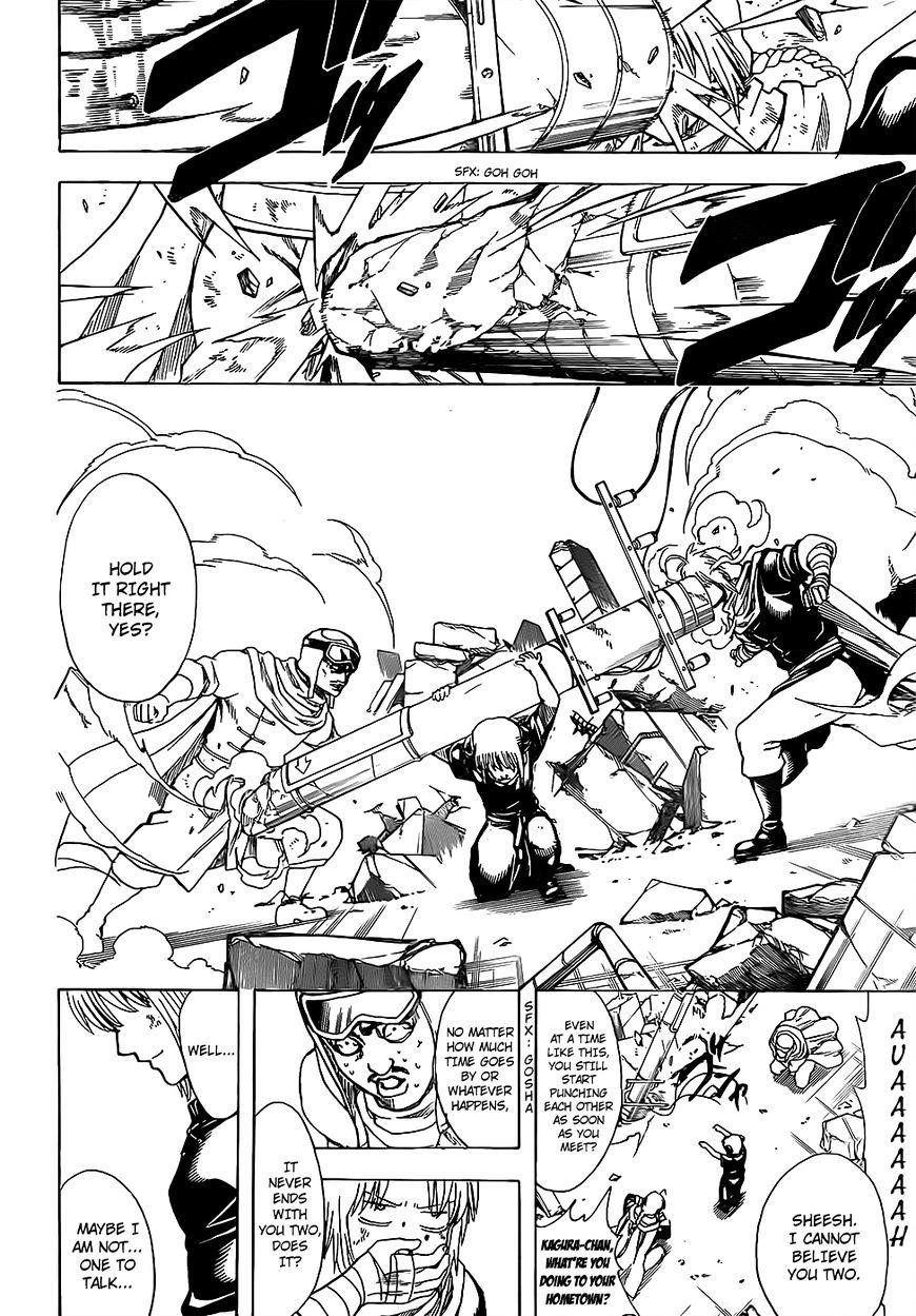 Gintama Chapter 652  Online Free Manga Read Image 10