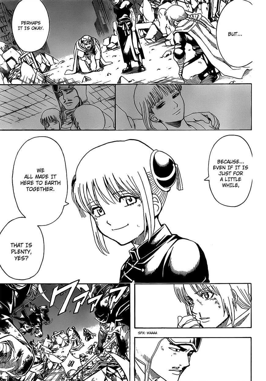 Gintama Chapter 652  Online Free Manga Read Image 11