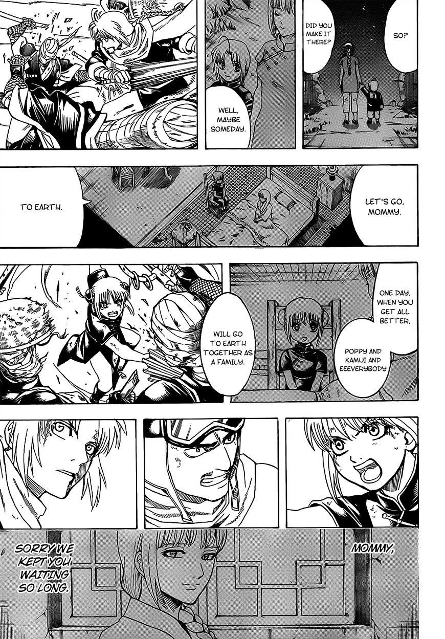 Gintama Chapter 652  Online Free Manga Read Image 15