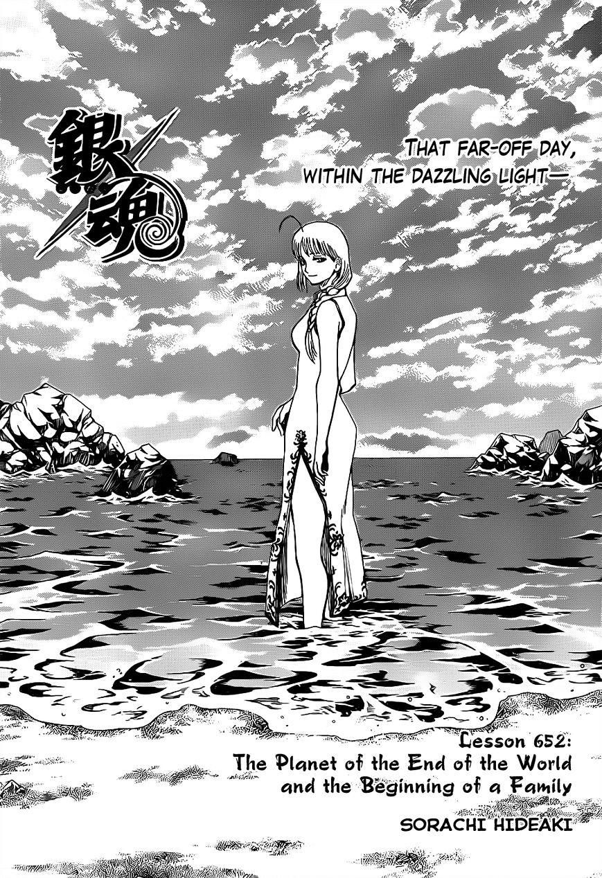 Gintama Chapter 652  Online Free Manga Read Image 3