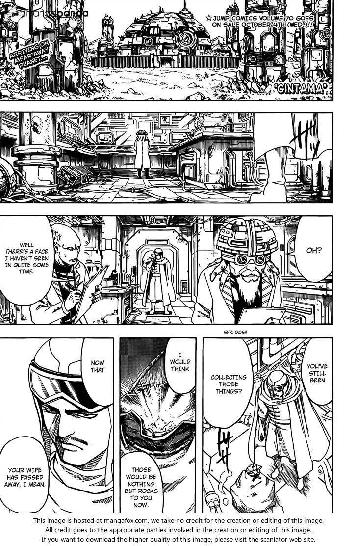 Gintama Chapter 653  Online Free Manga Read Image 1