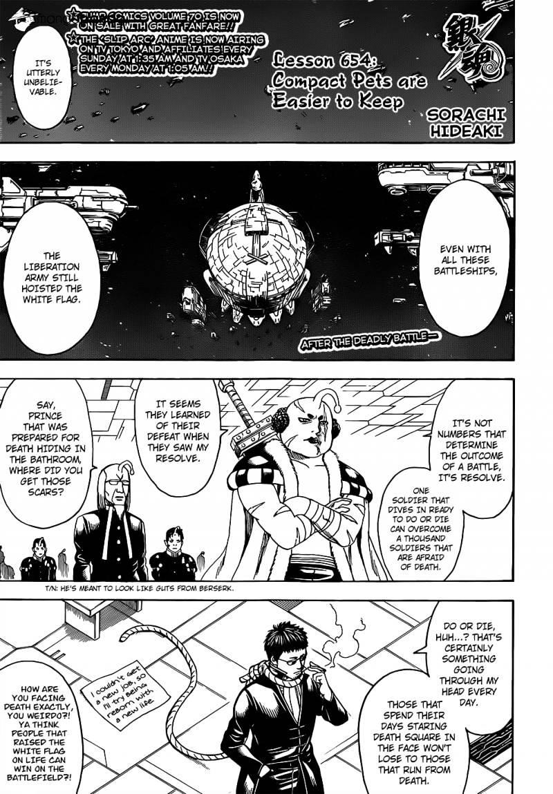 Gintama Chapter 654  Online Free Manga Read Image 1