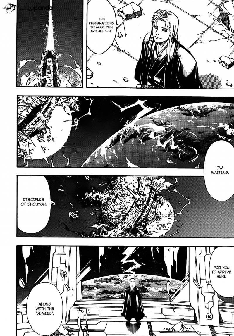 Gintama Chapter 654  Online Free Manga Read Image 14