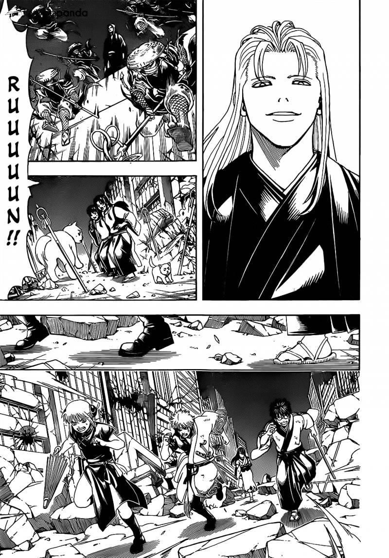 Gintama Chapter 654  Online Free Manga Read Image 9