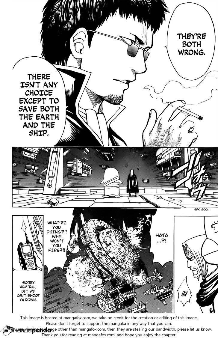 Gintama Chapter 655  Online Free Manga Read Image 18