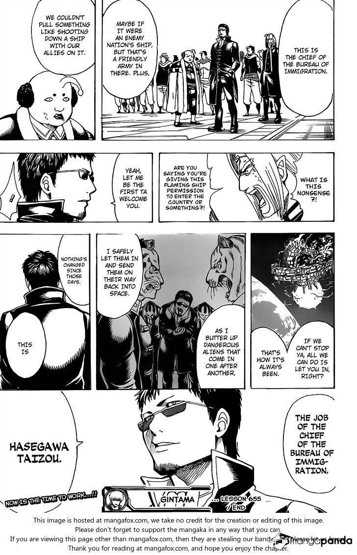 Gintama Chapter 655  Online Free Manga Read Image 19