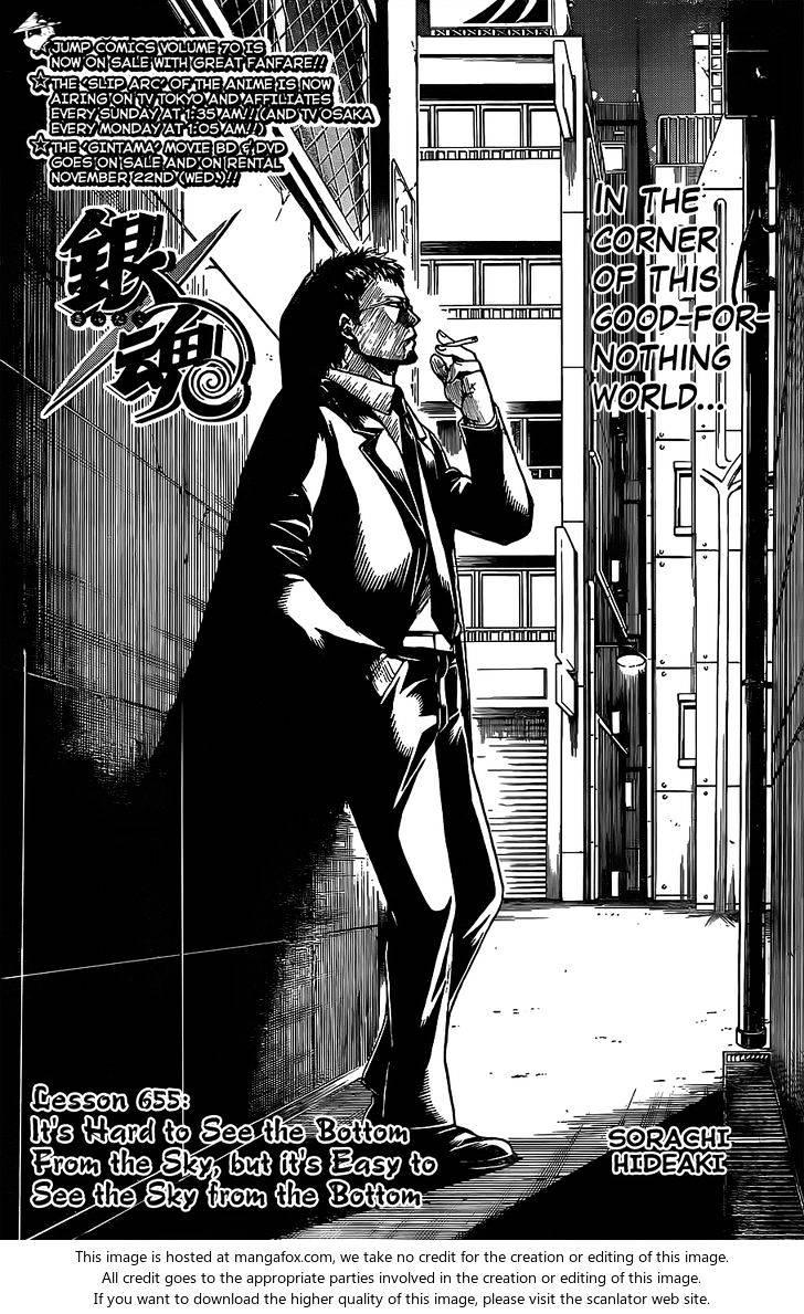 Gintama Chapter 655  Online Free Manga Read Image 4
