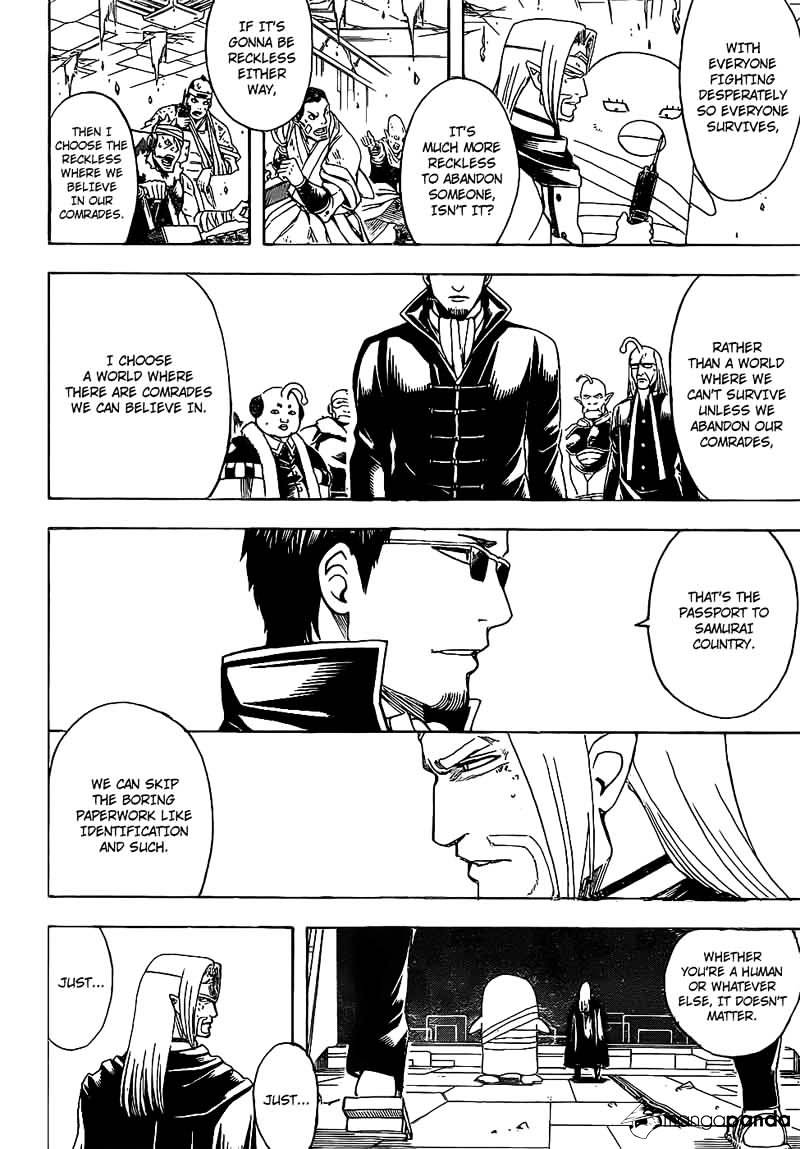 Gintama Chapter 656  Online Free Manga Read Image 14