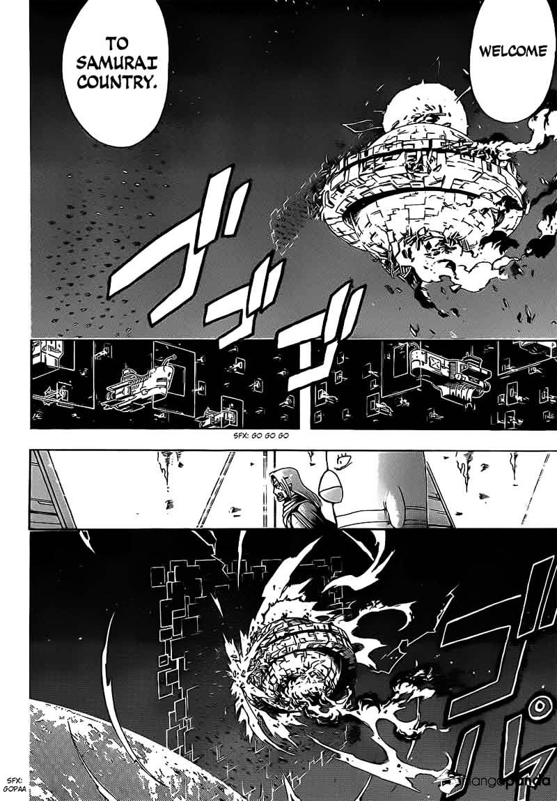 Gintama Chapter 656  Online Free Manga Read Image 18