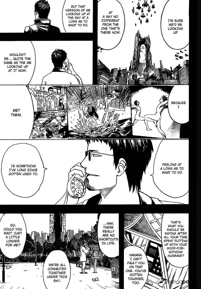 Gintama Chapter 656  Online Free Manga Read Image 3