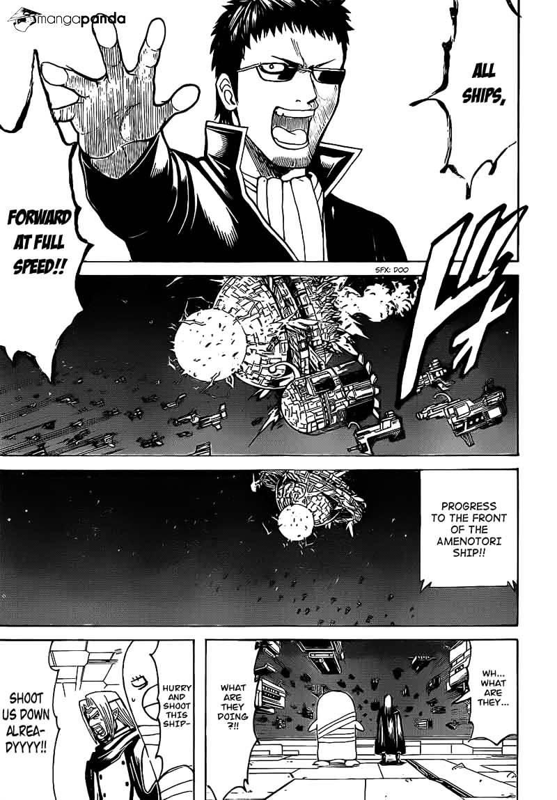 Gintama Chapter 656  Online Free Manga Read Image 5