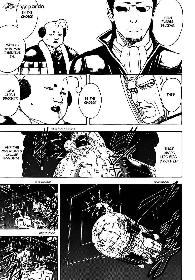 Gintama Chapter 656  Online Free Manga Read Image 7