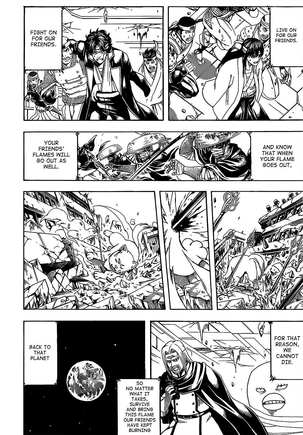Gintama Chapter 657  Online Free Manga Read Image 13