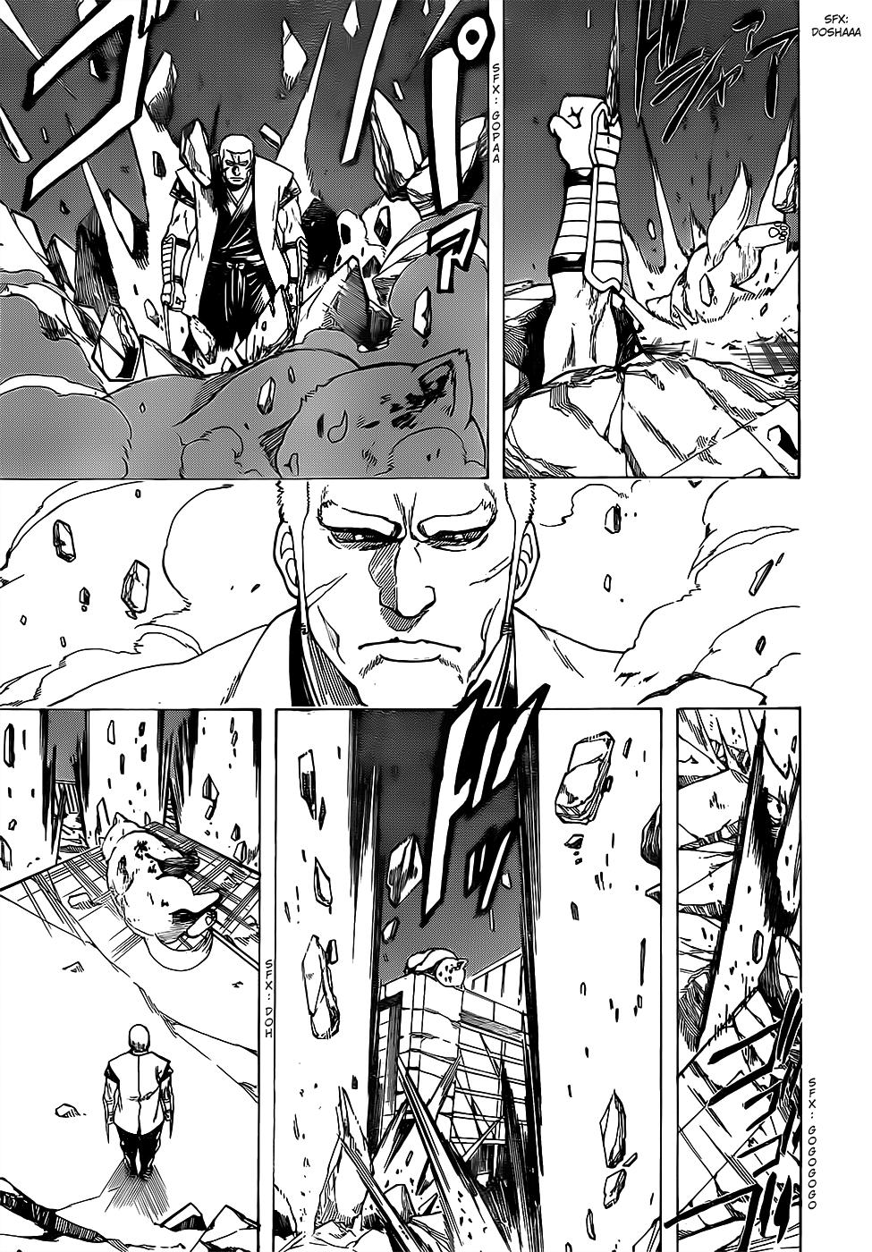 Gintama Chapter 657  Online Free Manga Read Image 16