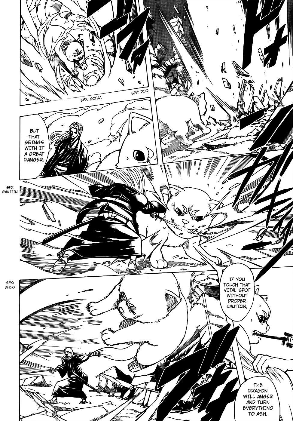 Gintama Chapter 657  Online Free Manga Read Image 9
