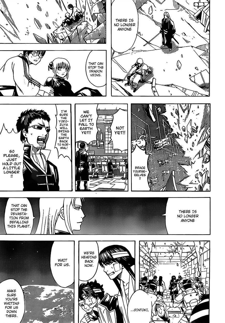 Gintama Chapter 658  Online Free Manga Read Image 15