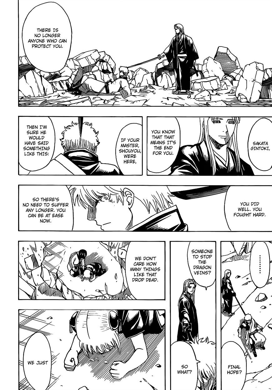 Gintama Chapter 658  Online Free Manga Read Image 16