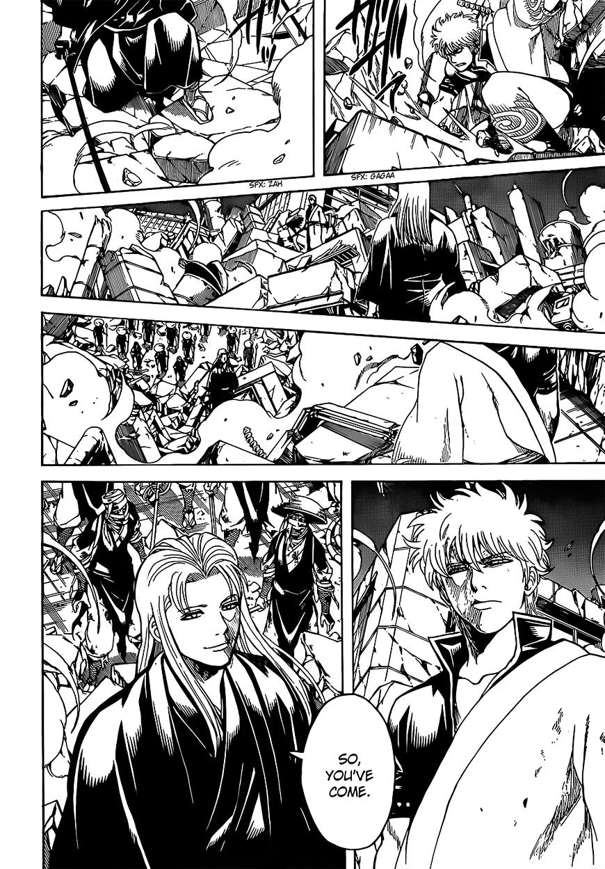 Gintama Chapter 658  Online Free Manga Read Image 6