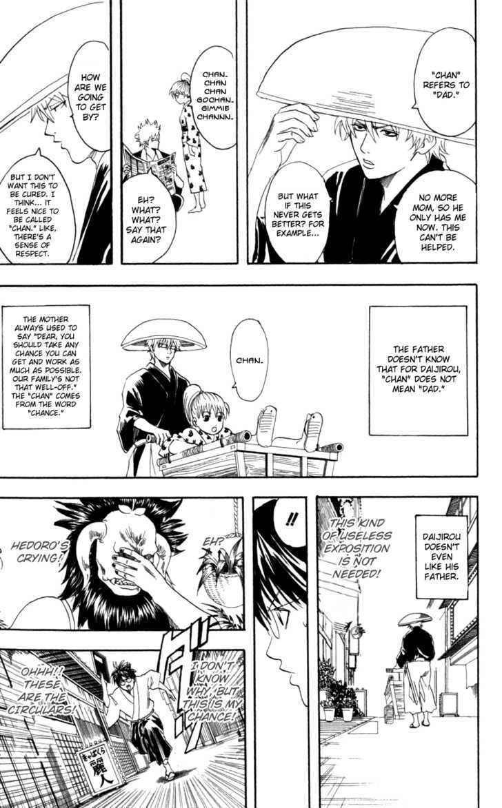 Gintama Chapter 66  Online Free Manga Read Image 12