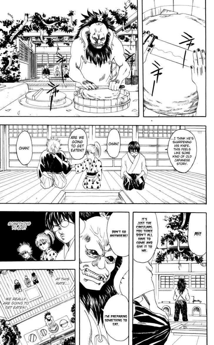 Gintama Chapter 66  Online Free Manga Read Image 14