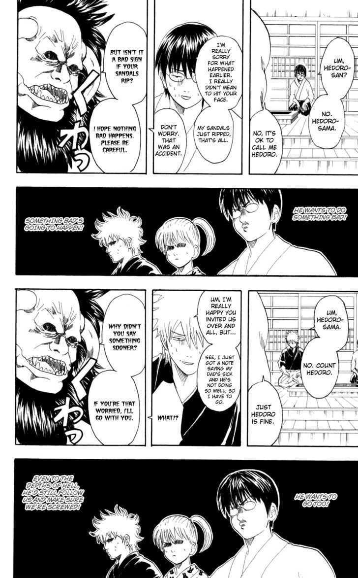 Gintama Chapter 66  Online Free Manga Read Image 15