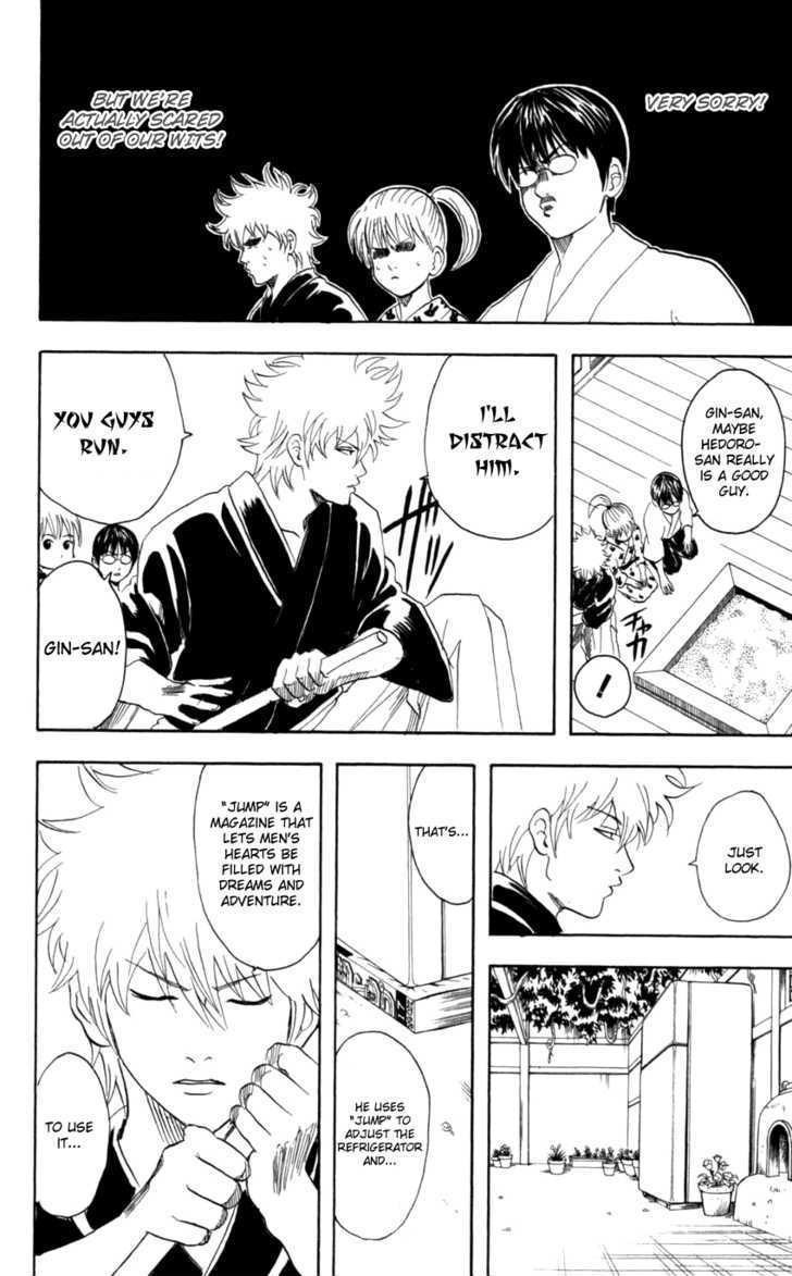 Gintama Chapter 66  Online Free Manga Read Image 17