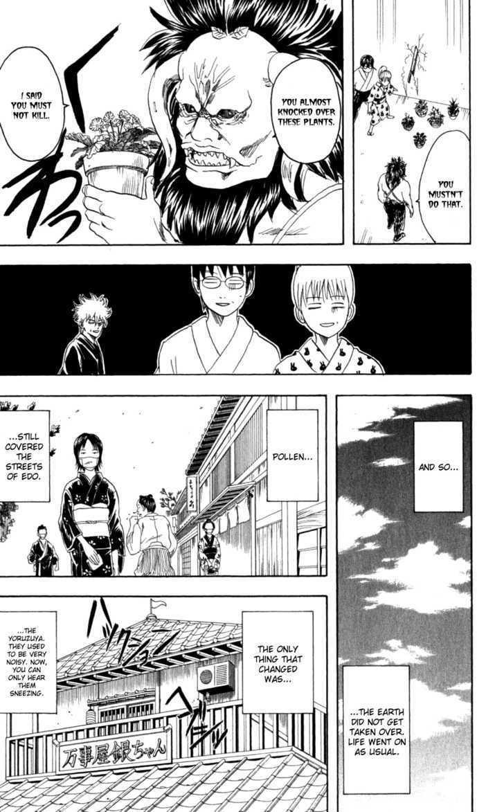 Gintama Chapter 66  Online Free Manga Read Image 20