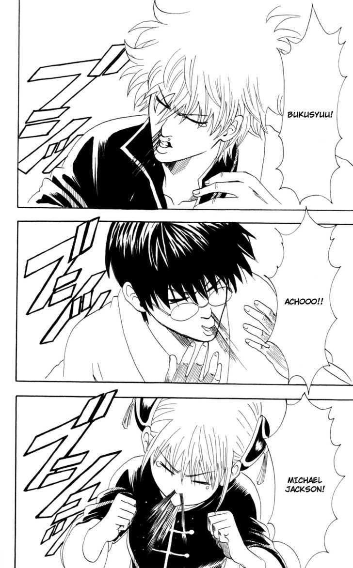 Gintama Chapter 66  Online Free Manga Read Image 3