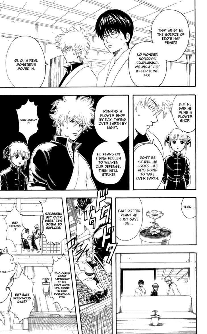Gintama Chapter 66  Online Free Manga Read Image 8
