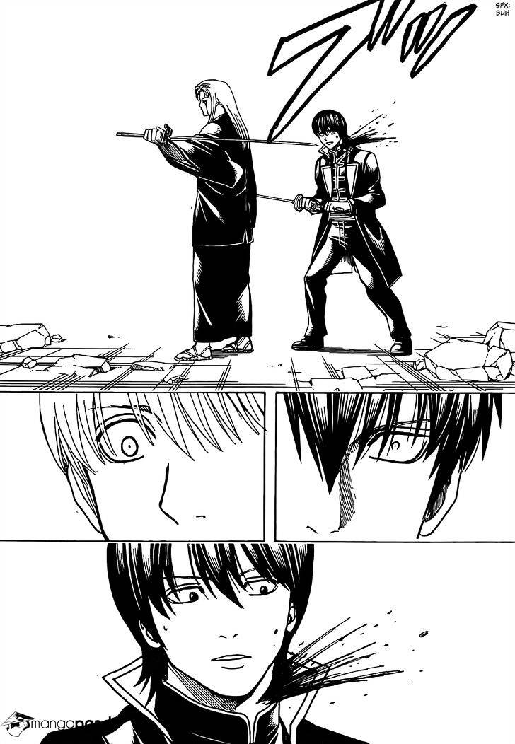 Gintama Chapter 660  Online Free Manga Read Image 15