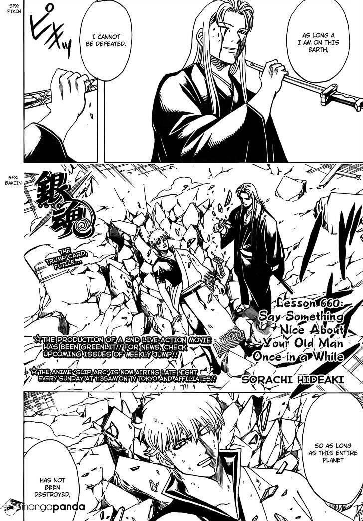 Gintama Chapter 660  Online Free Manga Read Image 2