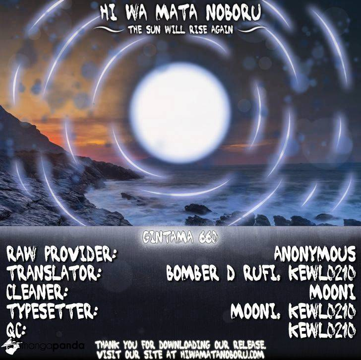 Gintama Chapter 660  Online Free Manga Read Image 20