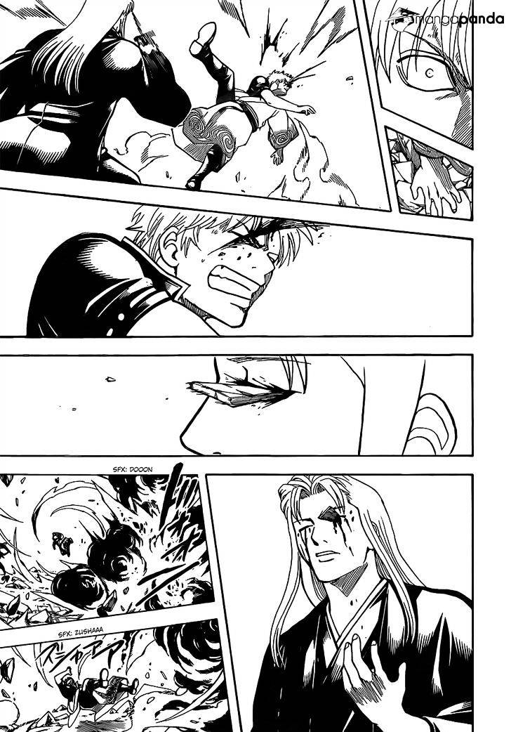 Gintama Chapter 660  Online Free Manga Read Image 5