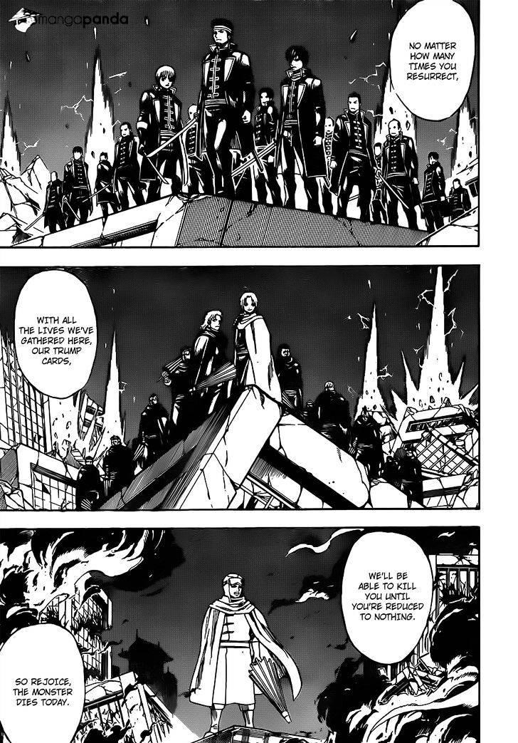 Gintama Chapter 660  Online Free Manga Read Image 7