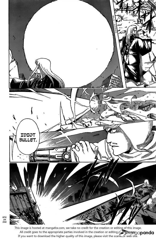 Gintama Chapter 661  Online Free Manga Read Image 14
