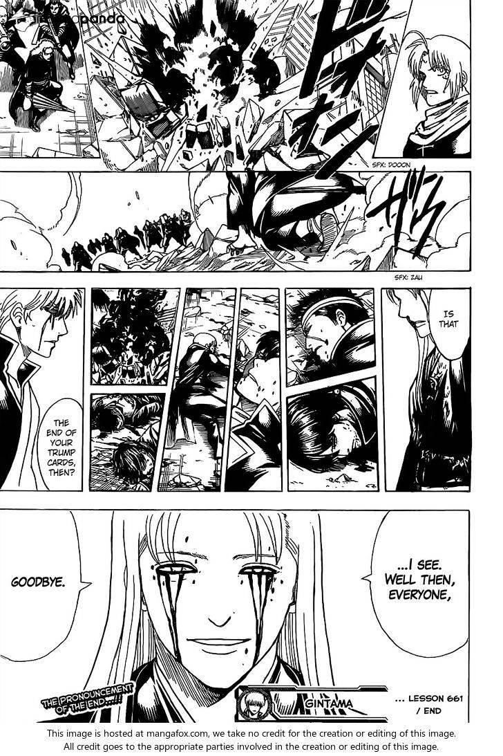 Gintama Chapter 661  Online Free Manga Read Image 19