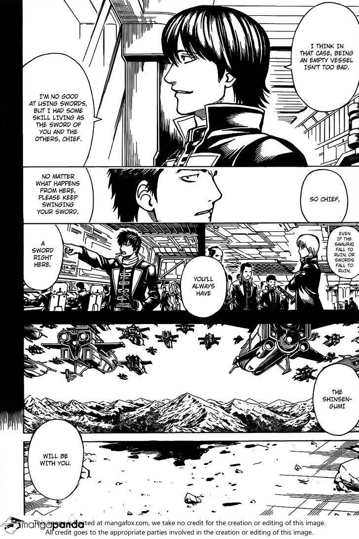 Gintama Chapter 661  Online Free Manga Read Image 2