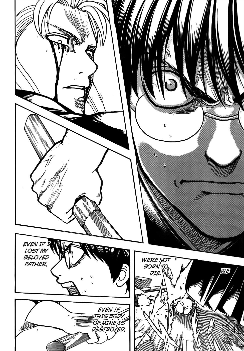 Gintama Chapter 662  Online Free Manga Read Image 14