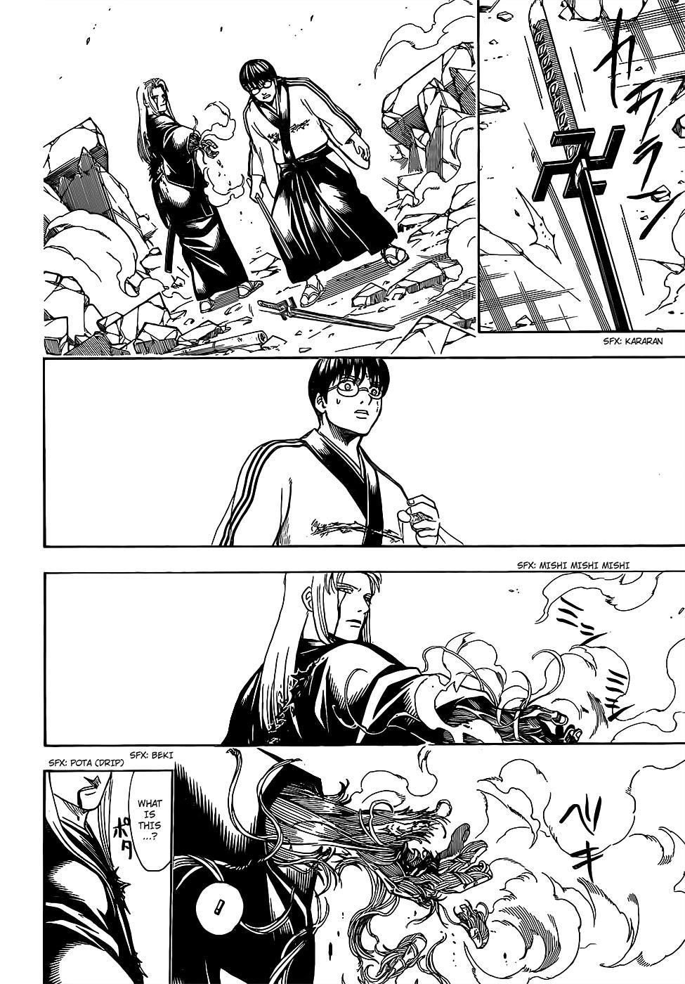 Gintama Chapter 662  Online Free Manga Read Image 18