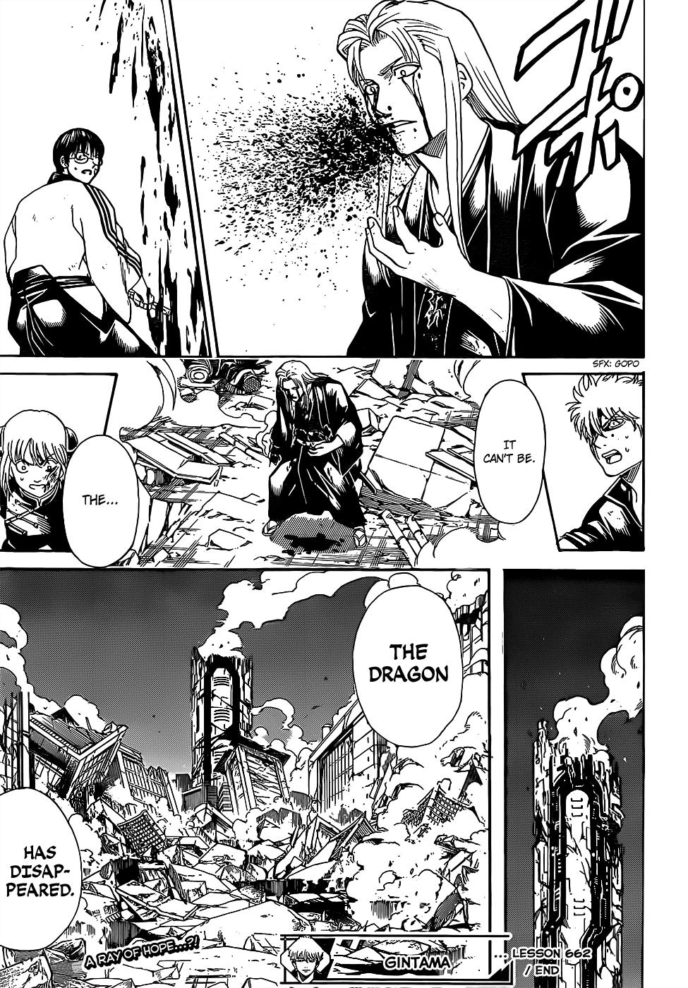 Gintama Chapter 662  Online Free Manga Read Image 19