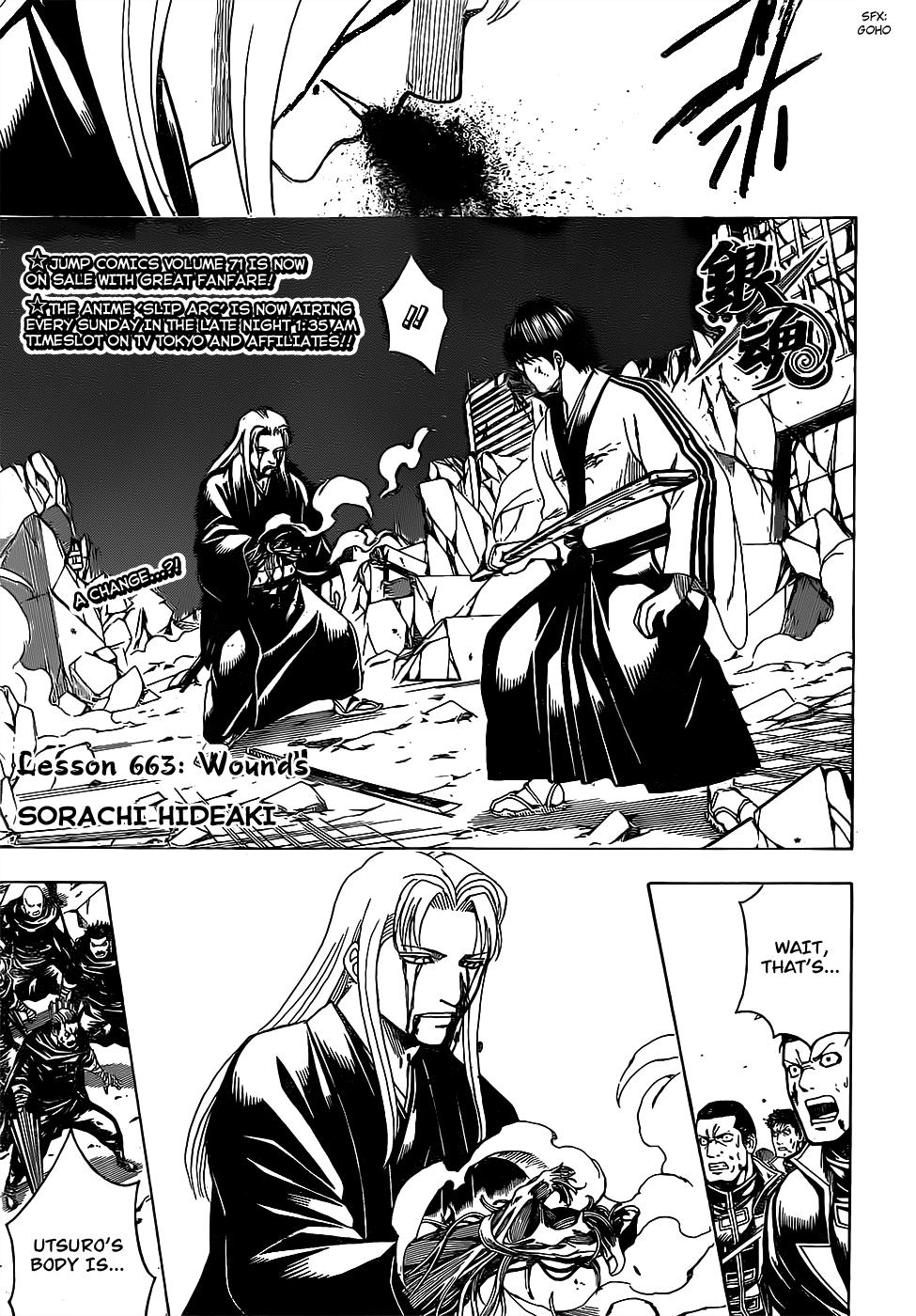 Gintama Chapter 663  Online Free Manga Read Image 1