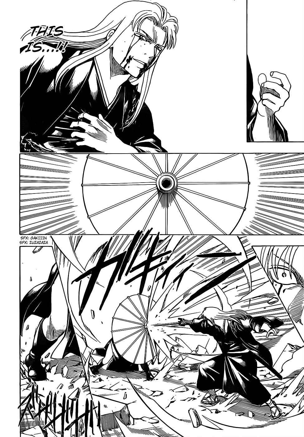 Gintama Chapter 663  Online Free Manga Read Image 14