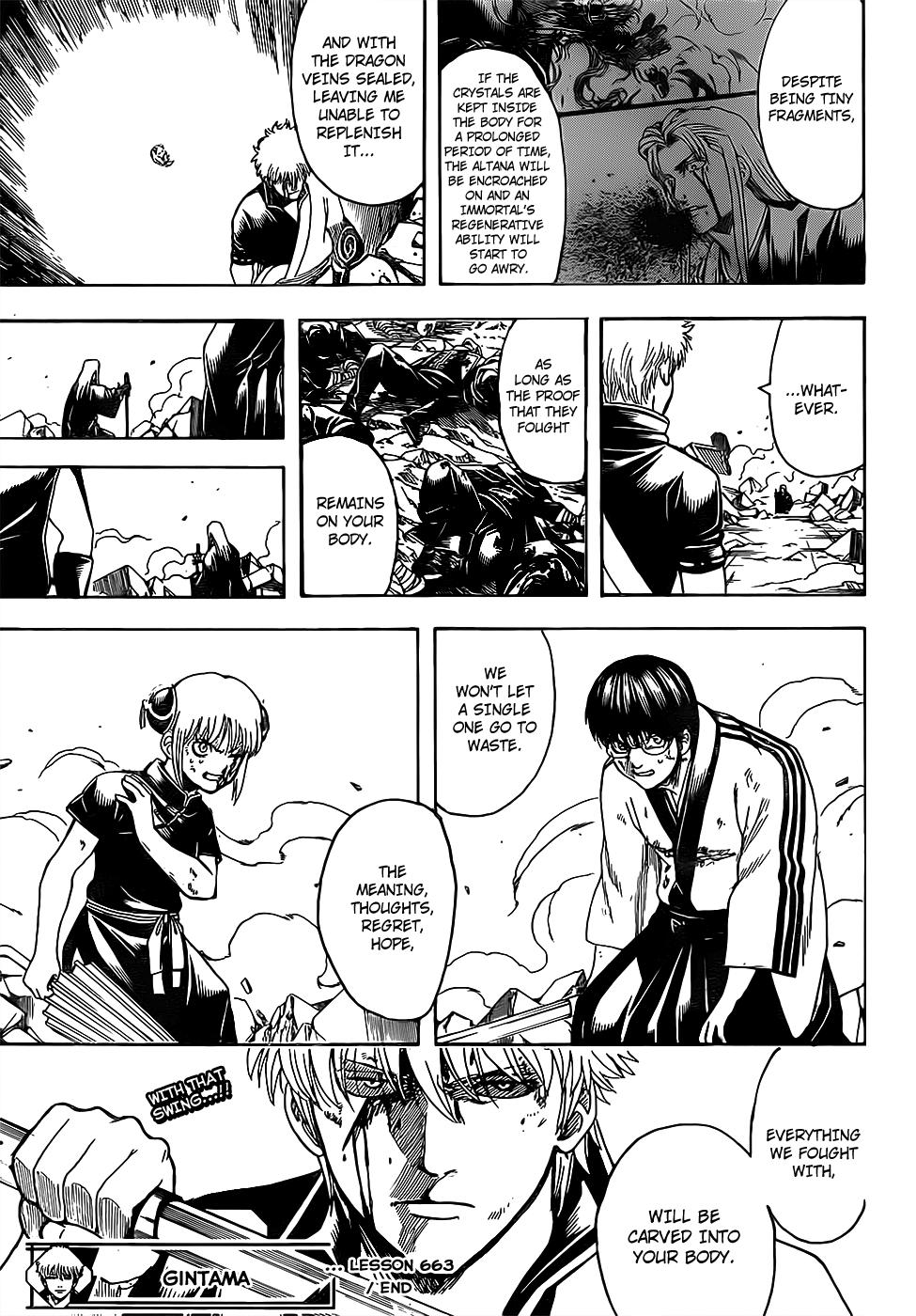 Gintama Chapter 663  Online Free Manga Read Image 19