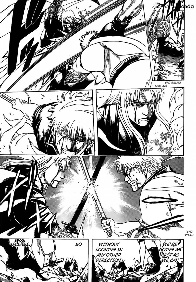 Gintama Chapter 664  Online Free Manga Read Image 13