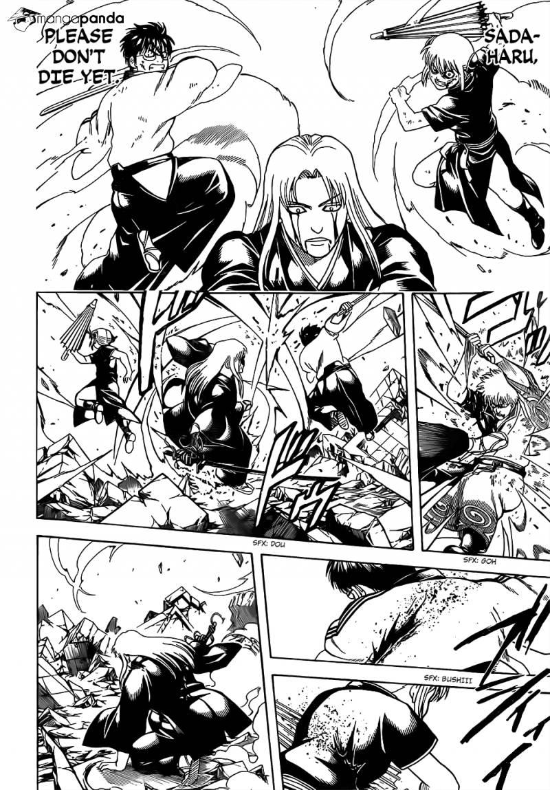 Gintama Chapter 664  Online Free Manga Read Image 14