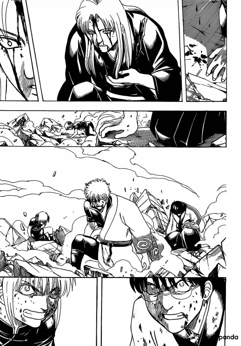 Gintama Chapter 664  Online Free Manga Read Image 15