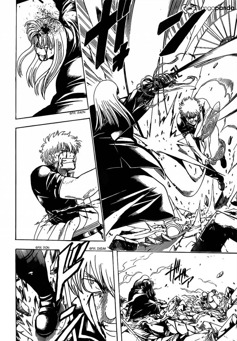Gintama Chapter 664  Online Free Manga Read Image 18
