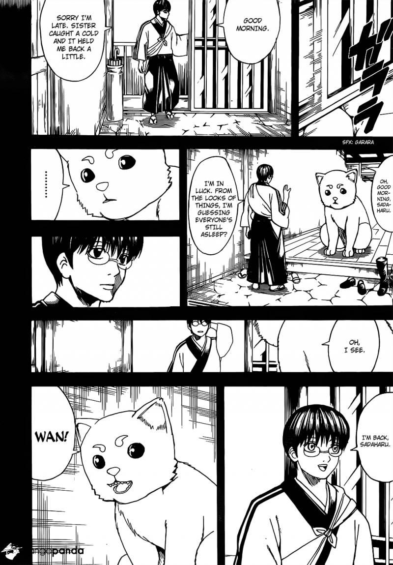 Gintama Chapter 664  Online Free Manga Read Image 6