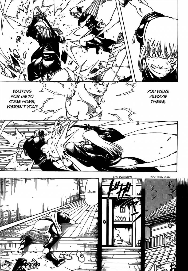 Gintama Chapter 664  Online Free Manga Read Image 9